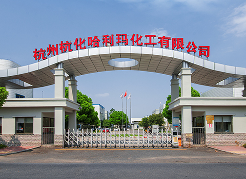 Image : Hangzhou Hanghua Harima Chemicals Co., Ltd.
