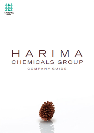 Harima Chemicals Group Company Guide