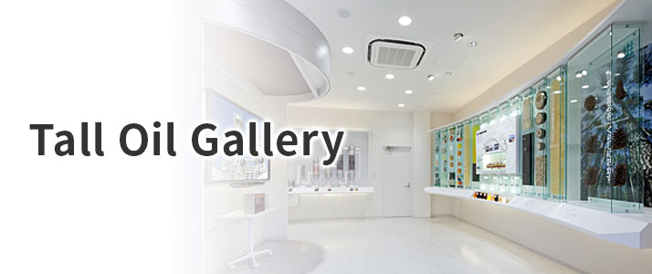 banner_tall_oil_gallery